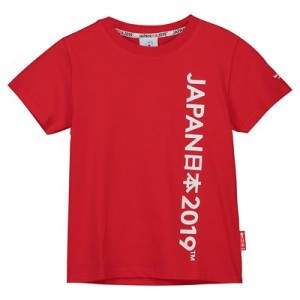 Rugby World Cup Script T-Shirt - Red - Junior